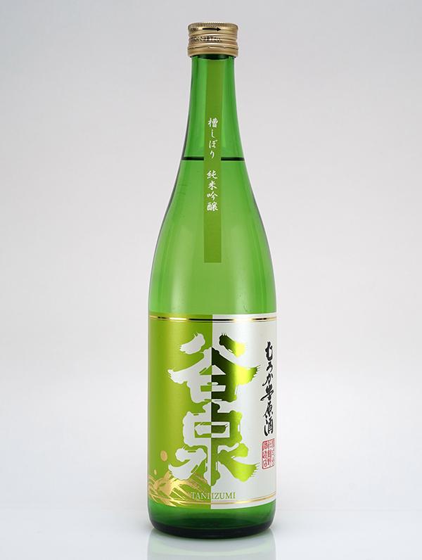 谷泉 純米吟醸 生原酒 Greenラベル 720ml ※クール便推奨