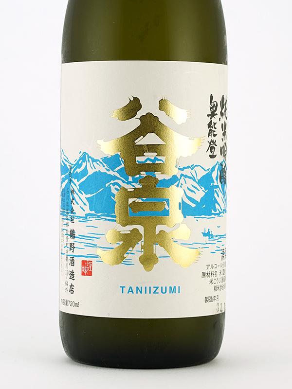 谷泉 純米吟醸 720ml