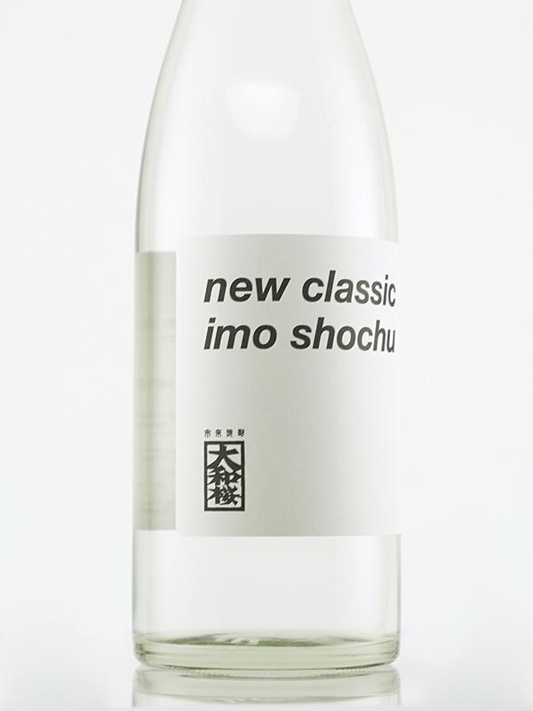 大和桜 new classic imo shochu 720ml