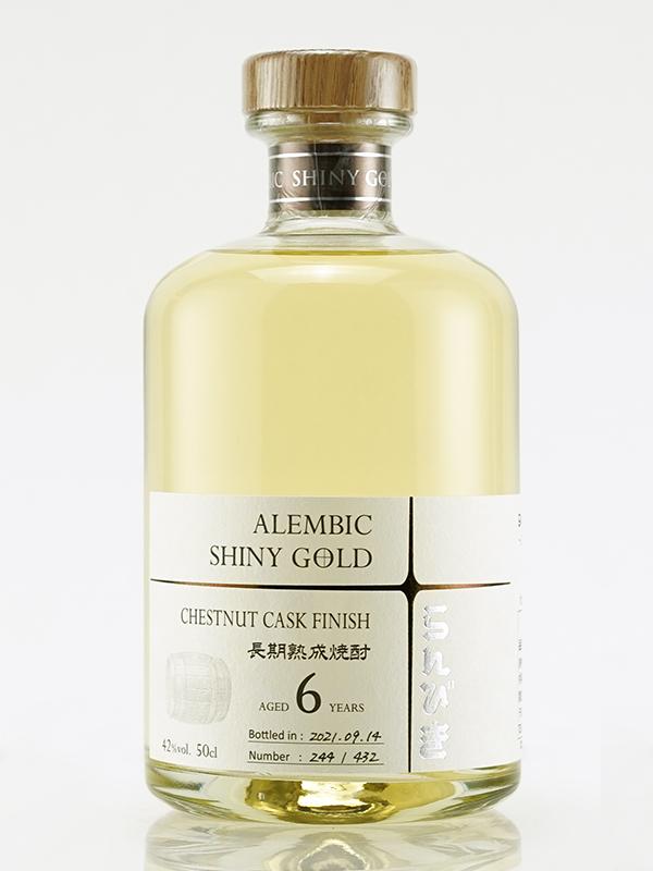 らんびき SHINY GOLD #04 CHESTNUT CASK FINISH 500ml
