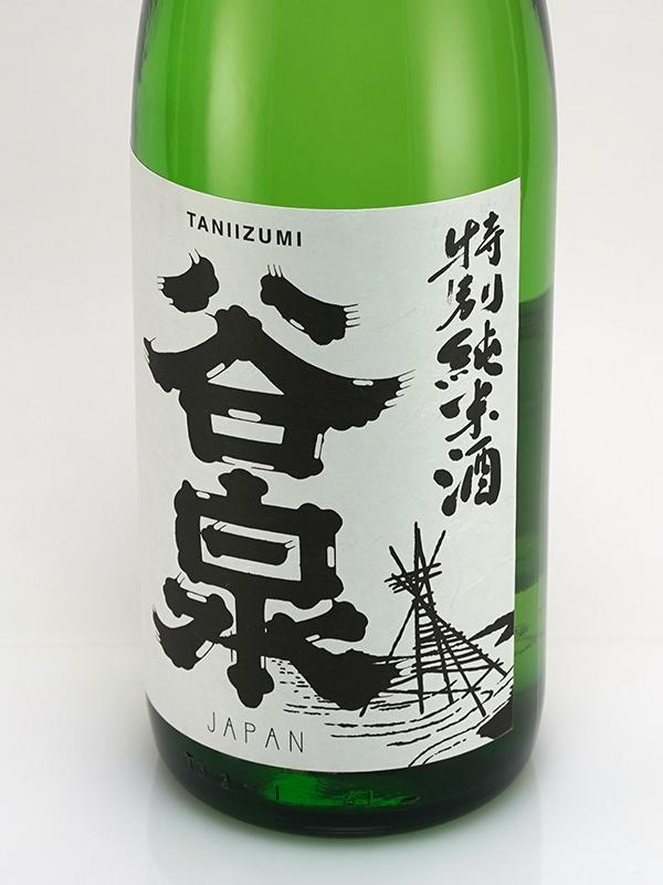 谷泉 特別純米酒 1800ml