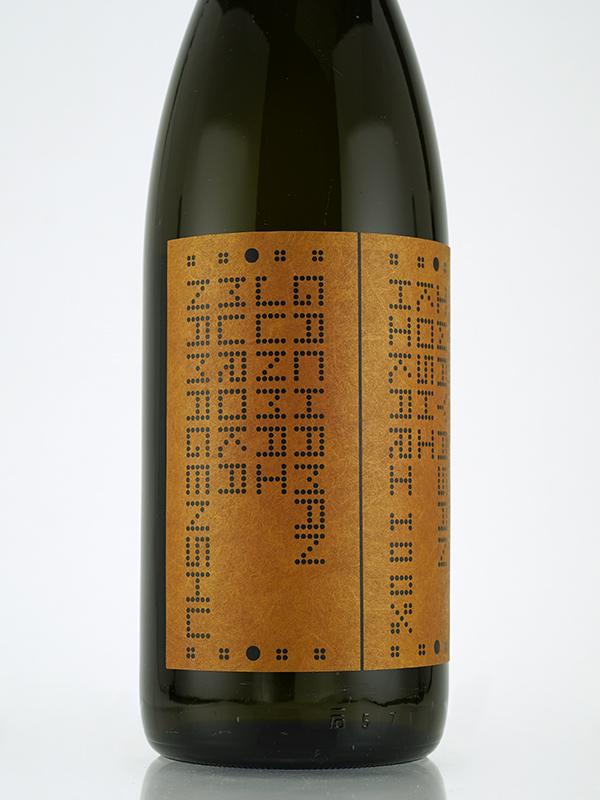 GACHAMAN ガチャマン 純米 生原酒 1800ml ※クール便推奨