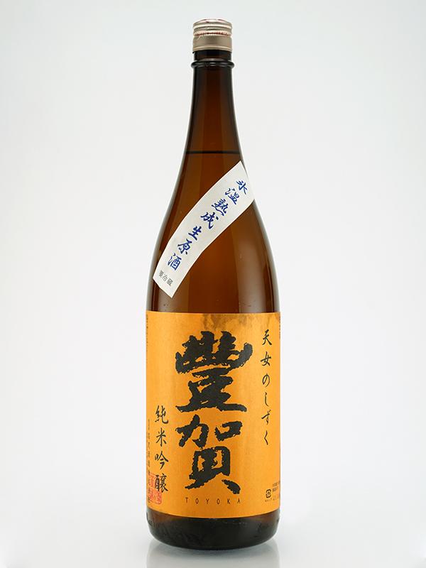 豊賀 純米吟醸 生原酒 オレンジラベル 氷温熟成 1800ml ※クール便推奨