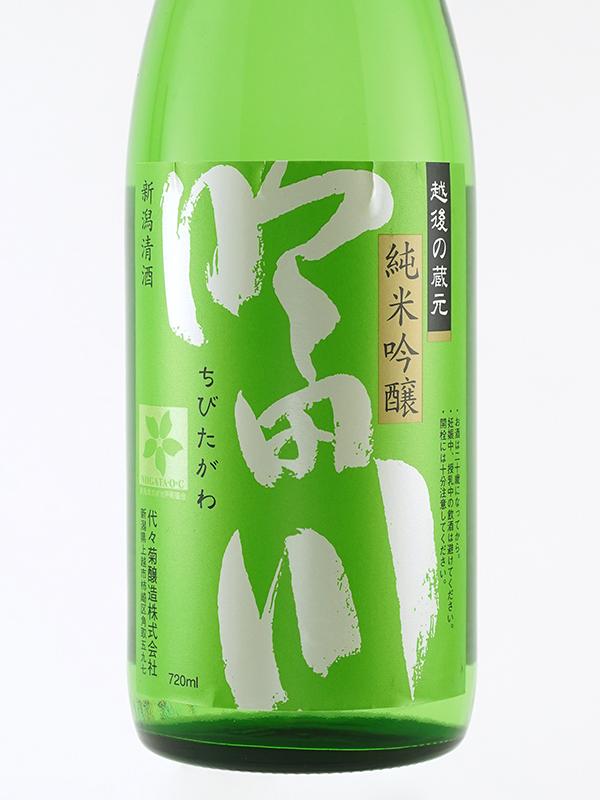吟田川 純米吟醸 720ml