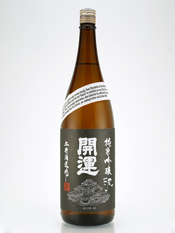 開運 波(は) 純米吟醸 生酒 1800ml ※クール便推奨
