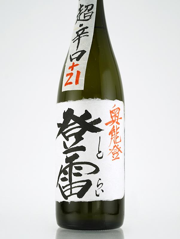 谷泉 純米吟醸 生原酒 登雷 とらい 超辛口 +21 娘Version 720ml ※クール便推奨