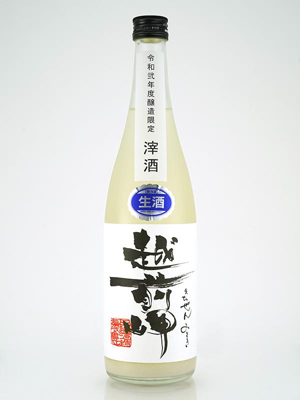 越前岬 滓酒 (おりざけ) 720ml ※クール便推奨