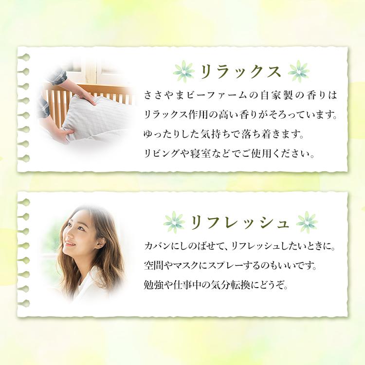 篠山精油 アロマスプレー 【 ひのき   30ml 】1本 マスクスプレー