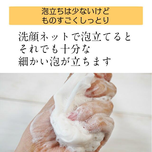 篠山石鹸 自家製【蜂蜜&ひのき石鹸】 85g  1個