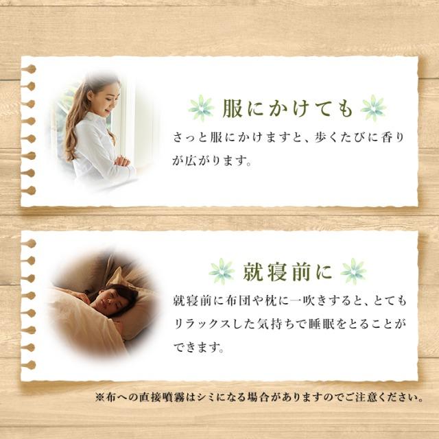 Honeysa 自家製 アロマスプレー 【 オレンジ 30ml 】 1本