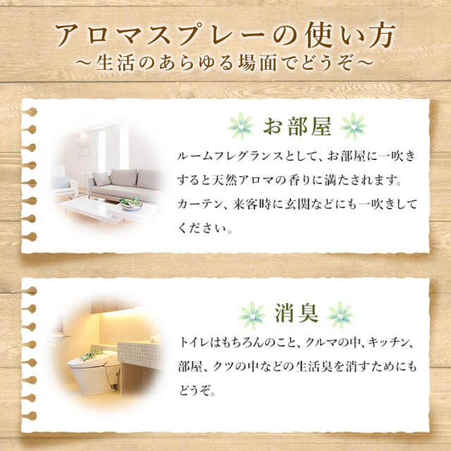 Honeysa 自家製 アロマスプレー 【 ローズマリー 30ml 】 1本
