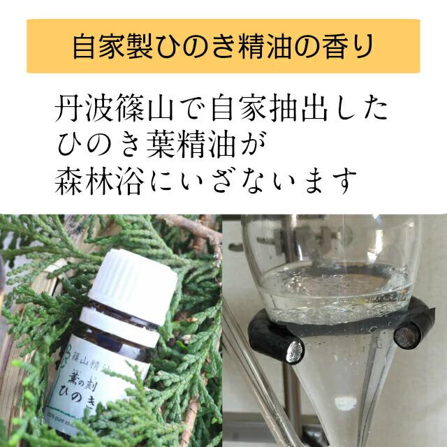 篠山石鹸 自家製 さらにお得な 3個セット【ひのきはちみつカスティーユ石鹸 ×3 個 85g 】
