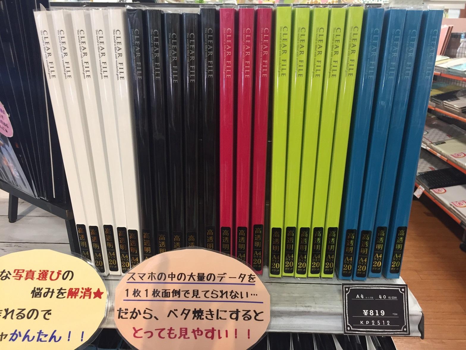 ベタ焼きプリント A4サイズ 18コマ【オート先生ピックアップ付】