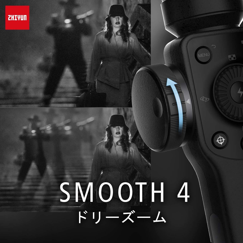【ともよ。ユーズ品】ZHIYUN smooth 4【1点限り】