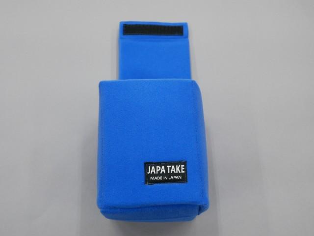 JAPATAKE クッションパーテーション 4つセット【ジャパたけ】