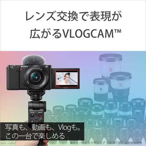 SONY(ソニー) VLOGCAM ZV-E10 パワーズームレンズキット ブラック