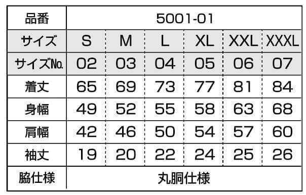 ジャパロンT TYPE デニム【ジャパたけ特価】