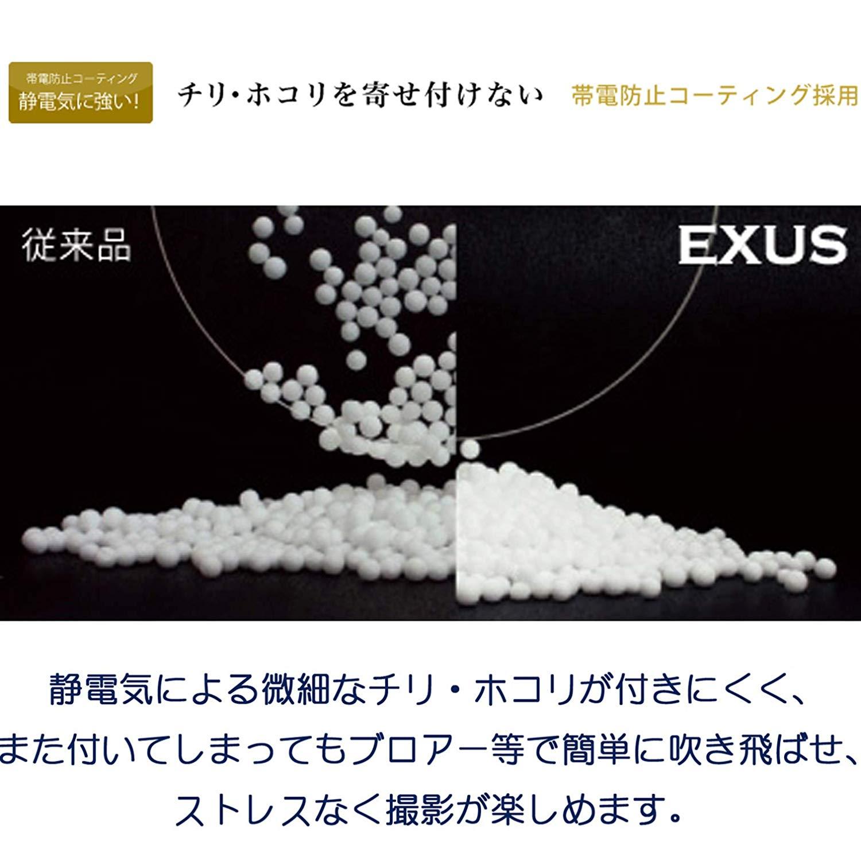 maRumi(マルミ) EXUS レンズプロテクト 72mm