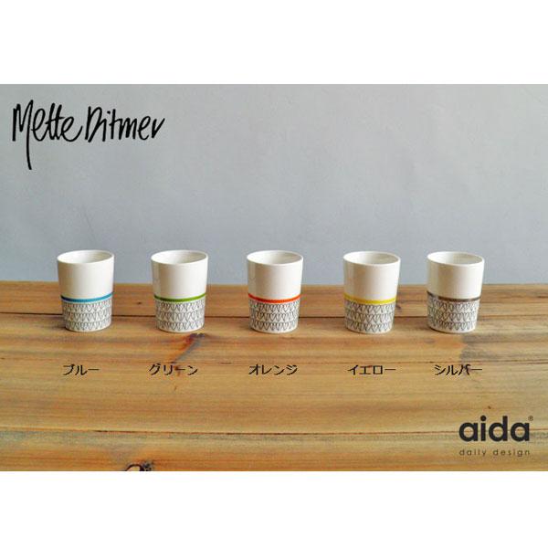 aida Mette Ditmer heart egg cup 2pcs (ロット:2)