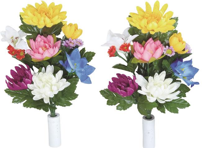 観葉植物 インテリアグリーン フェイク 人工観葉植物  光触媒 仏花菊2個セット 《アートグリーン》