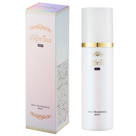 ヴィブリアン エスプリーナ RGII フレグランス ミスト 2本セット Viebrillant esprina RGII Fragrance mist