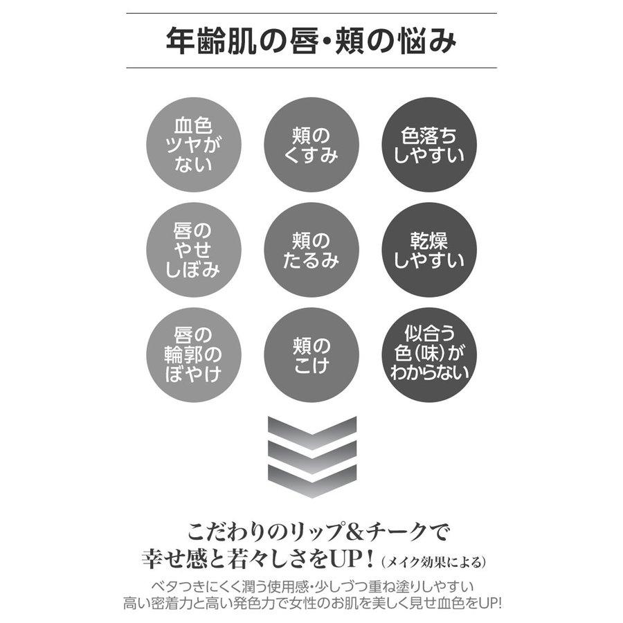 エスプリーナ ドラマティック デュアル リップ&チーク  esprina Dramatic Dual lip&cheek