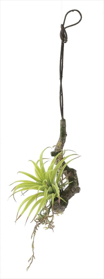 観葉植物 インテリアグリーン フェイク 人工観葉植物 光触媒 エア−プランツS  《アートグリーン》