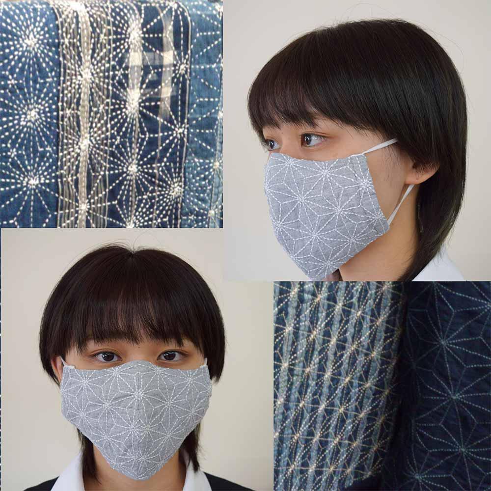 【味まつり・常温】さしこマスク グレー地×白糸 飛騨さしこ 送料無料