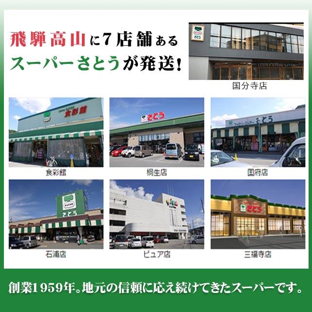 天ぷら まんじゅう 饅頭 紅白 10個入 飛騨 高山 岐阜