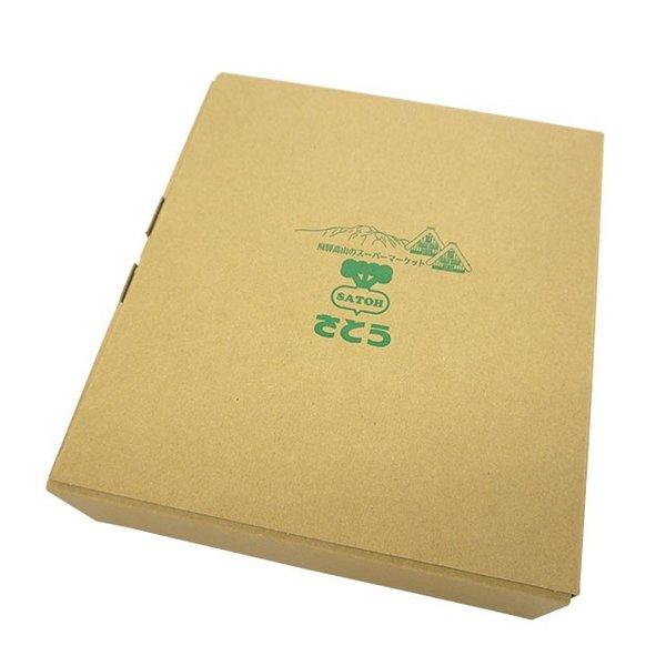 コーヒー ギフト 緑の館 ドリップコーヒー 化粧箱入  オリジナル5袋x2 マイルド5袋入x2  贈答 お中元 お歳暮 内祝 送料無料