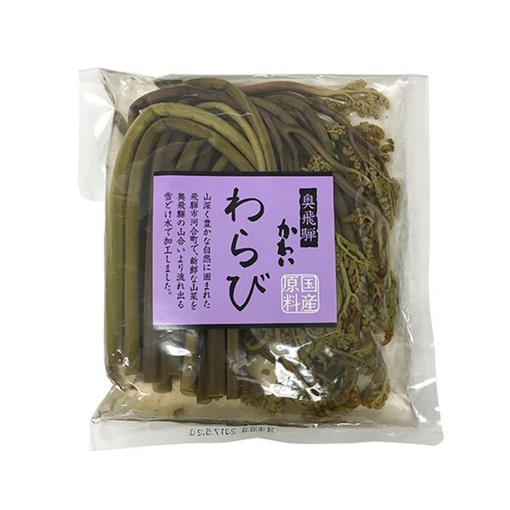 わらび 水煮 150g 国産 ワラビ 蕨生