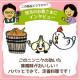 けいちゃん 焼き 岐阜 味比べセット  鶏ちゃん ケーちゃん ケイチャン 山家1 カネト味噌1 たらふくチキン1 冷凍 送料無料