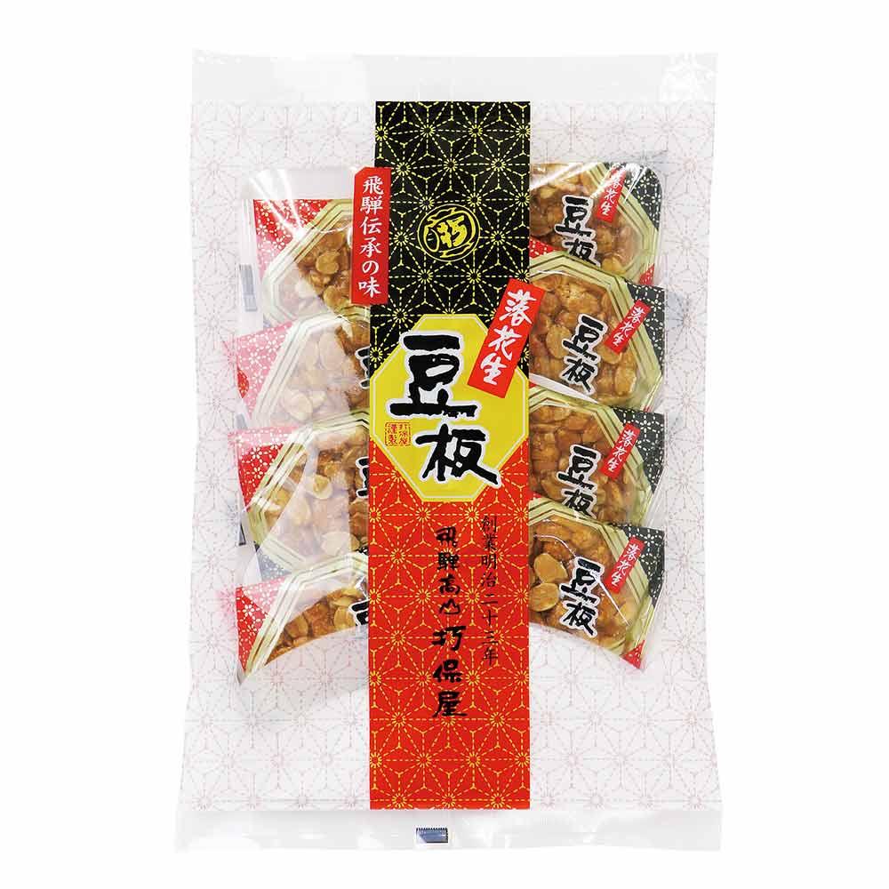 豆板 8枚入 まめいた 打保屋 飛騨 高山 ピーナッツ 飴 お菓子 お土産 朝市 駄菓子 豆菓子 落花生