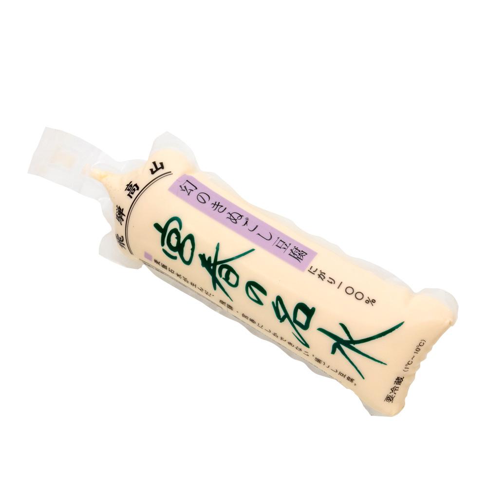 宮春 豆腐 宮春の名水 絹ごし とうふ 岐阜 飛騨 高山 特産品