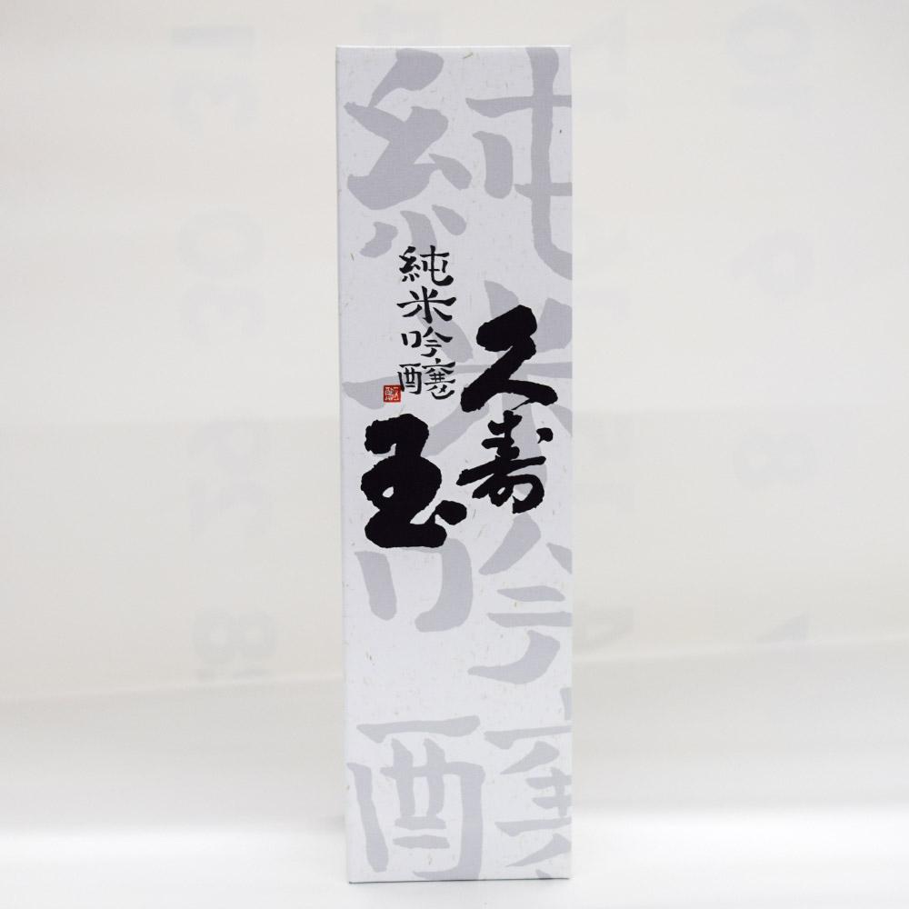 【味まつり・常温】 純米吟醸 720ml  久寿玉・平瀬酒造 3,000円以上送料無料