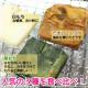 餅 おもち 合計6袋 セット 切り餅 飛騨 高山 国産 無添加 尾崎 白餅 2 よもぎ餅 草餅 2 たまり餅 醤油 しょうゆ 2 送料無料