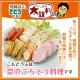 宮春 こもとうふ 2本入 味付 こも豆腐 こもどうふ 岐阜 飛騨 高山 特産品 郷土料理