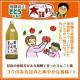 ジュースセット 美空野ファーム りんごジュース 果汁100% 3本 セット 国産 飛騨 高山 アップルジュース ギフト箱入り