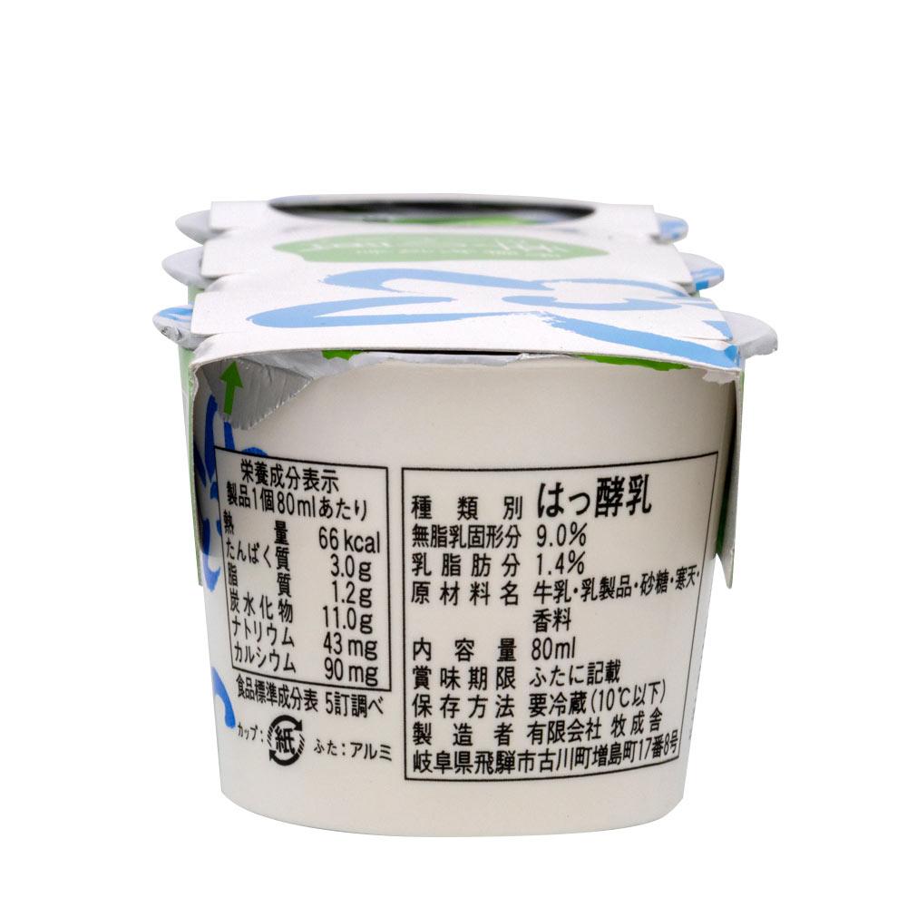 牧成舎 季の風 ヨーグルト 3個 パック  飛騨 高山 特産品 岐阜県 お土産