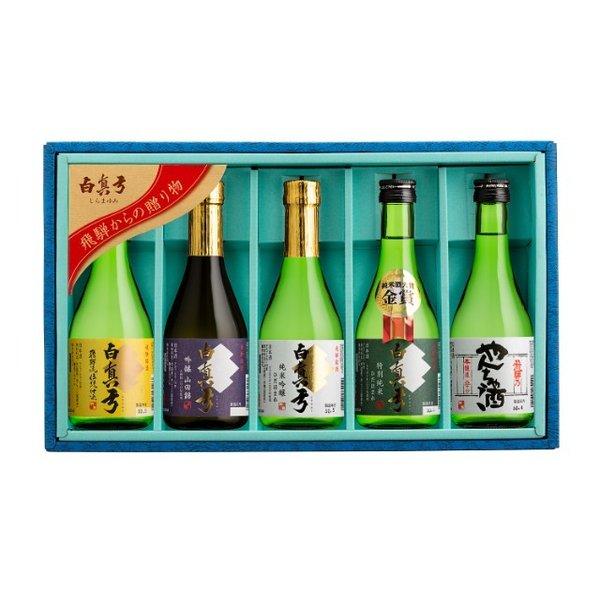 日本酒 お楽しみセット 300ml×5本 蒲酒造場 岐阜県 飛騨 高山 地酒