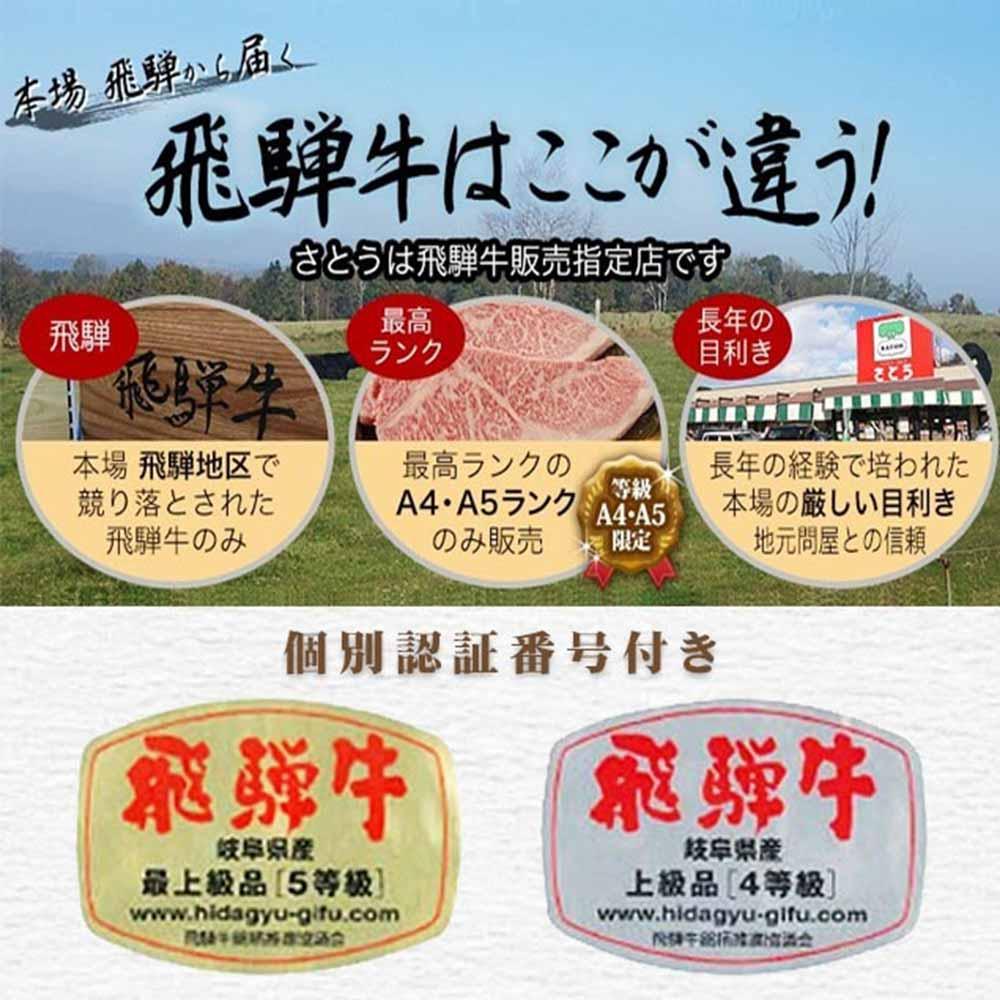 【味まつり・冷凍】飛騨牛 肩バラ 1パック 500g 焼肉用  高山米穀ミートセンター 送料無料