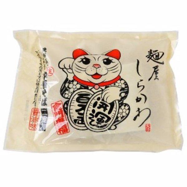 【1】 高山ラーメン 麺屋しらかわ 醤油味 2食入×1袋 生麺 濃縮スープ 飛騨高山ラーメン 行列店 ご当地ラーメン