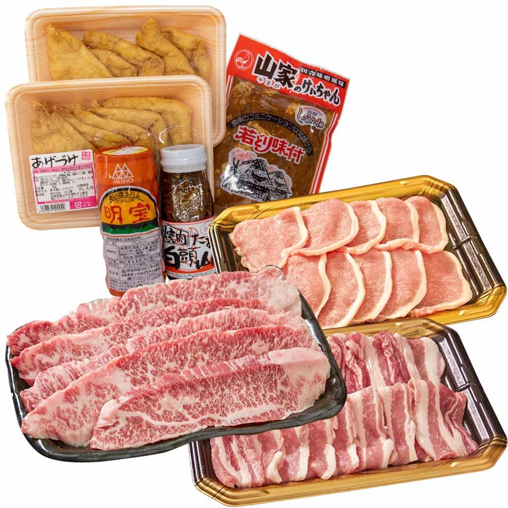焼肉セット(牛 カルビ 300g 豚 ロース 300g 豚 バラ 400g 白頭山たれ1 明宝ハム1 あげづけ1 山家1)