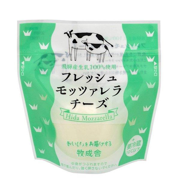 フレッシュ  モッツァレラ チーズ 100g牧成舎 ぼくせいしゃ 飛騨産 生乳100% 使用 飛騨 古川 日本酒 酒 ワイン つまみ