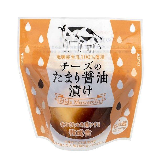 牧成舎 チーズのたまり醤油漬け 100g モッツアレラ チーズのたまり漬け しょうゆ 味 飛騨 古川 日本酒 酒 ワイン つまみ