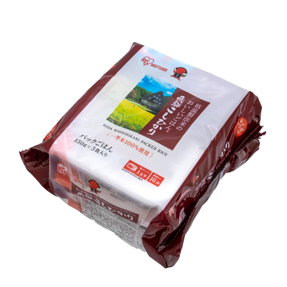 飛騨コシヒカリ パックごはん 低温製法米 150g×3食入り 美味しい お米 コシヒカリ 岐阜県 飛騨高山