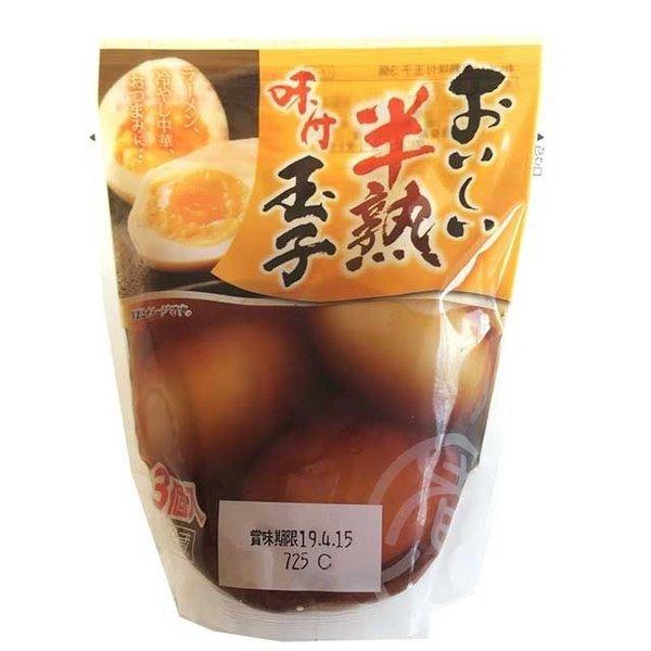 おいしい 半熟 味付 玉子 3個 ワイエムフーズ 味付き 卵 タマゴ 味玉 玉子