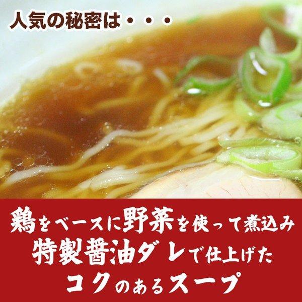 【4】高山ラーメン 甚五郎ラーメン 甚五郎らーめん 生麺 ストレートスープ 具材付き 醤油味 持ち帰り版 2食入×4袋 送料無料