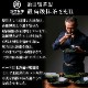 鹿児島濃厚抹茶麺