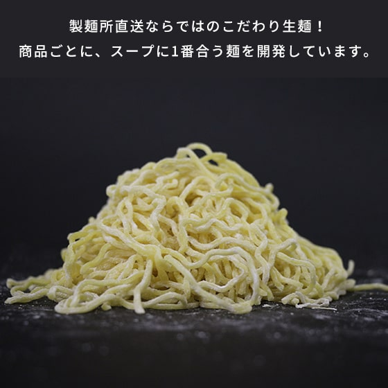 実質45%OFF らぁめん新 ユッケジャンラーメン 生ラーメン4食セット